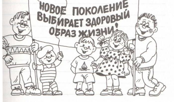 Вместе за здоровый образ жизни»   PulseParty.Ru 5f311e15c72
