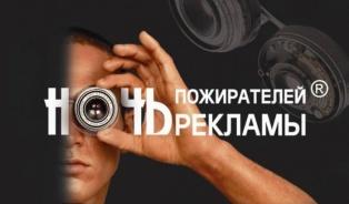 современная новостройка Москвы порно кастинги симпатичная чешка у вудмана принимаю. мой взгляд, это